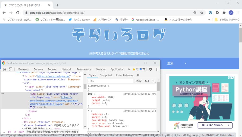 developertool08