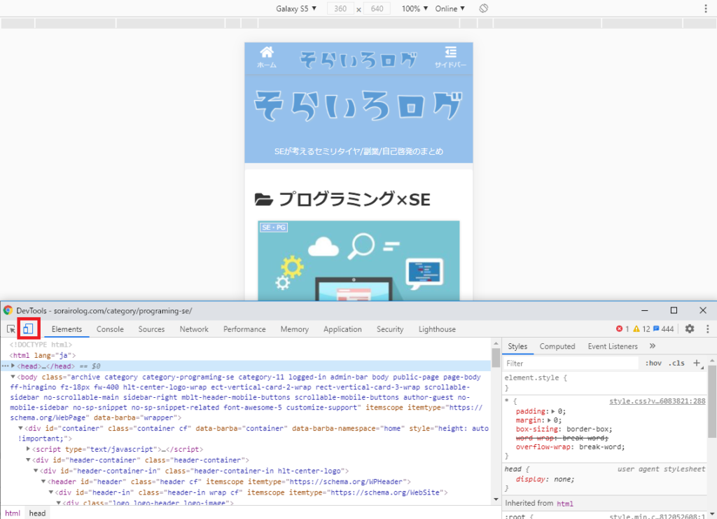 developertool10