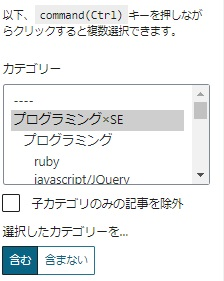 category_select