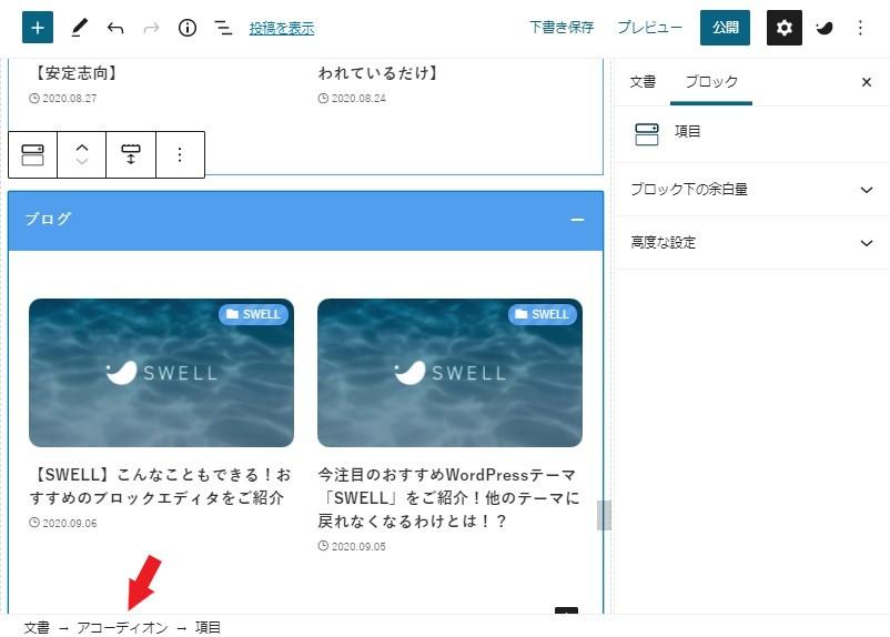 blockeditor_point