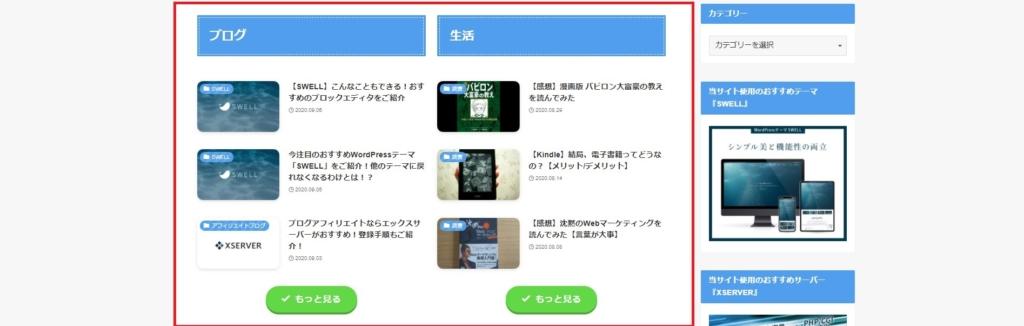 top_image_02