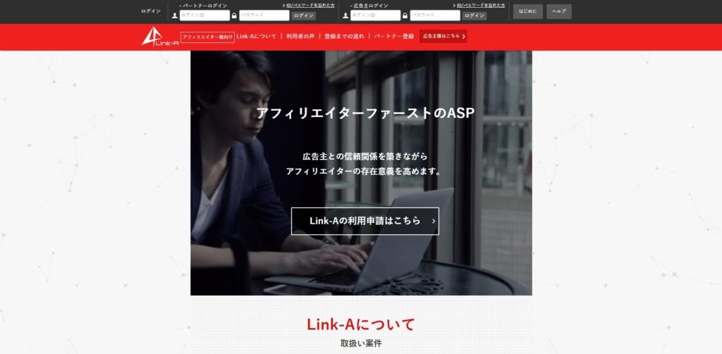 linka_affiliate