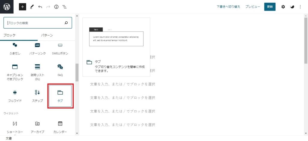 blogparts_lec01