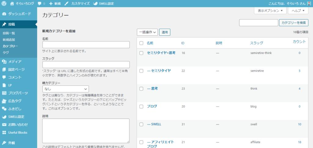 category_menu01