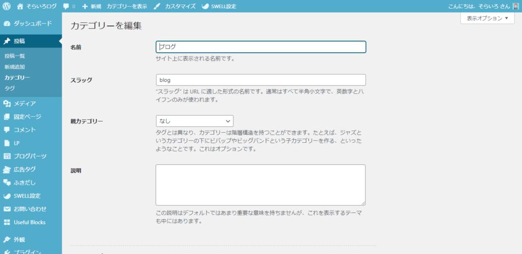 category_menu02
