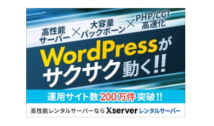 banner_advertisement