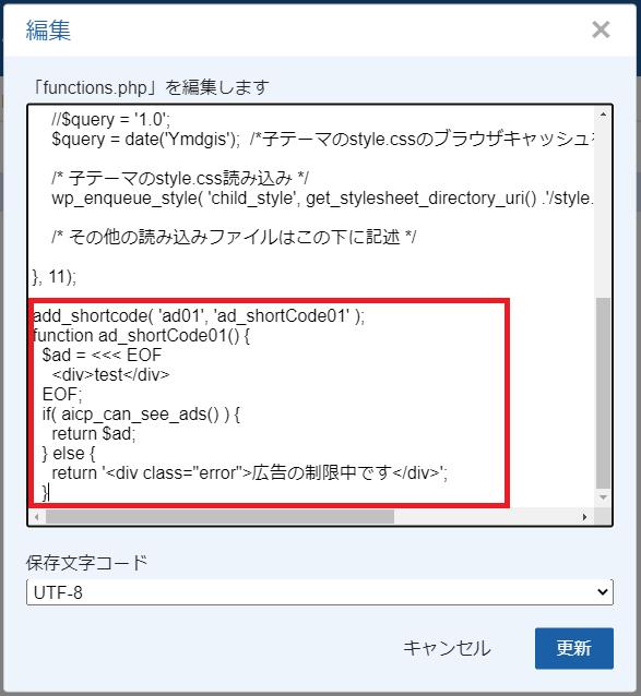 wordpress_error_change